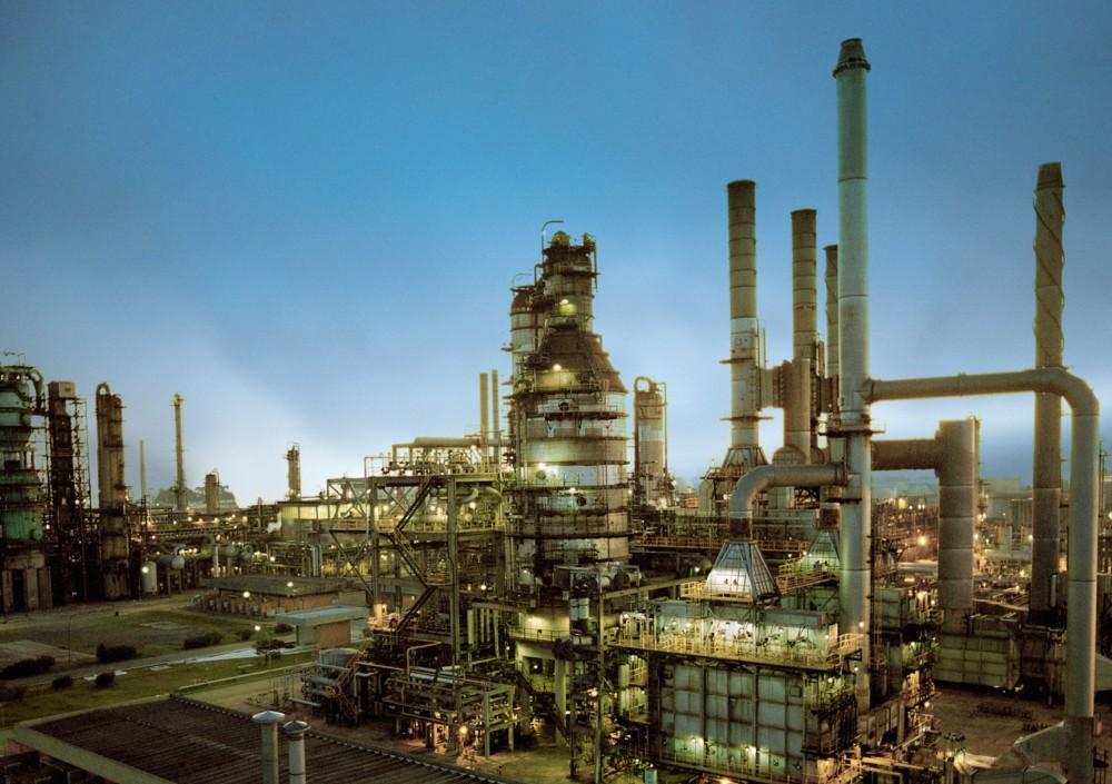 refinaria-presidente-getulio-vargas-repar-credito-agencia-petrobras